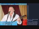 Павел Милютин - эфир для группы Музыка ok/muzic.live