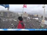 1 Канал про ''пару сотен человек'' на #євромайдан #EuroMaidan Russian Tv says'200 300 people'