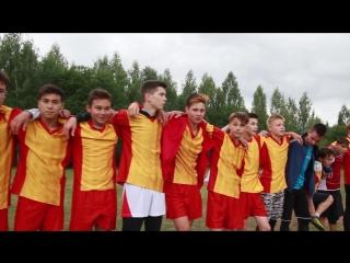 Спорт турнир в Березовой Роще 4 смена 2018