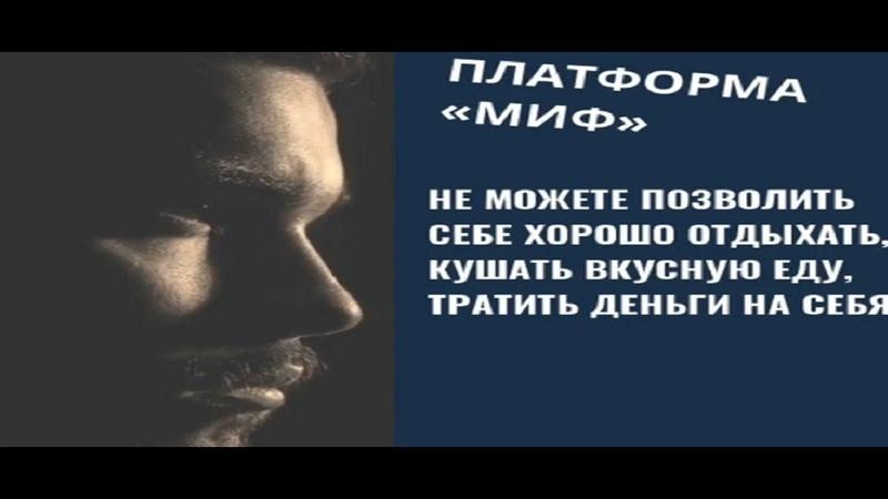 ФОНД MIF БРИФИНГ 30.04.2019 г В 10.00 МКС