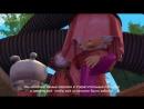 Тайна и двойная игра (Arthur et les Minimoys: The Series, s1 e14)