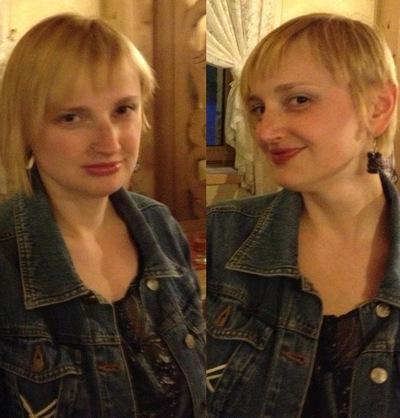 Татьяна Марцинюк, 31 августа , Санкт-Петербург, id3966599