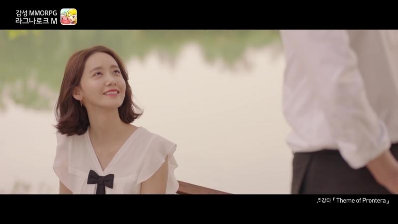 Ragnarok M Eternal Love Yoona Seo Kang Jun by KangTa