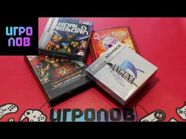 Новые игры на NES SNES и другие консоли Piko Interactive Homebrew и Reproduction