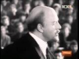 Ленин Как учиться коммунизму