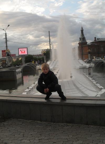 Андрей Никитин, Омск, id219954204