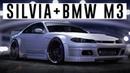 Nissan Silvia BMW M3 GTR (NFS 2015 / Photoshop / Speed Art / Virtual Tuning)