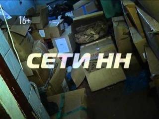 Смотрите сегодня в : сотни человеческих скелетов обнаружены в заброшенной гостинице!