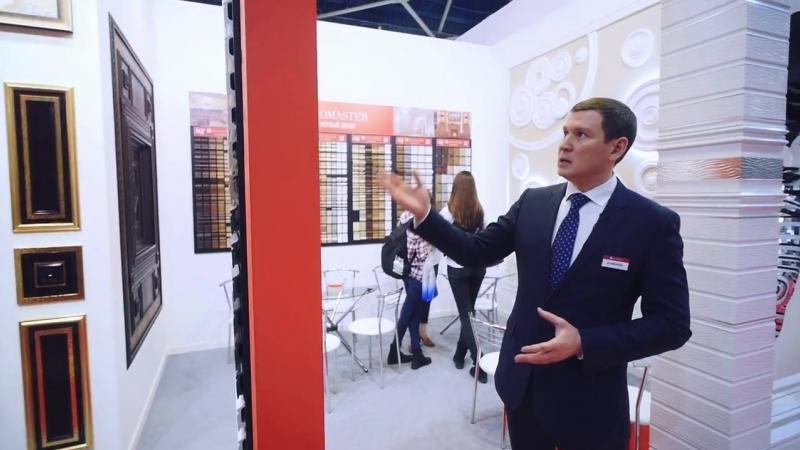Бутрим Игорь Николаевич, Коммерческий директор компании Decomaster
