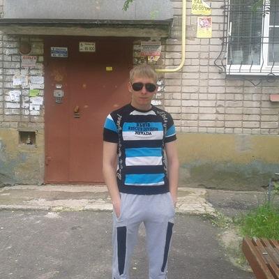 Сергей Антонов, 15 июня 1988, Ярославль, id146175175