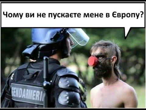 Хроники цэевропейской державы. Владимир Горбовский.