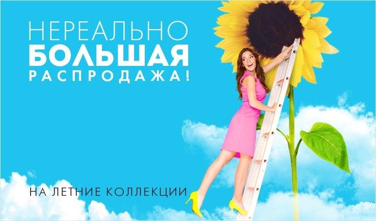 0bf93bb4ddec Скидки в интернет-магазине модной одежды Wildberries. Новости ...