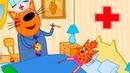 Три Кота Игры в Доктора 7 Поможем Вылечить Котиков мультик для детей про животных