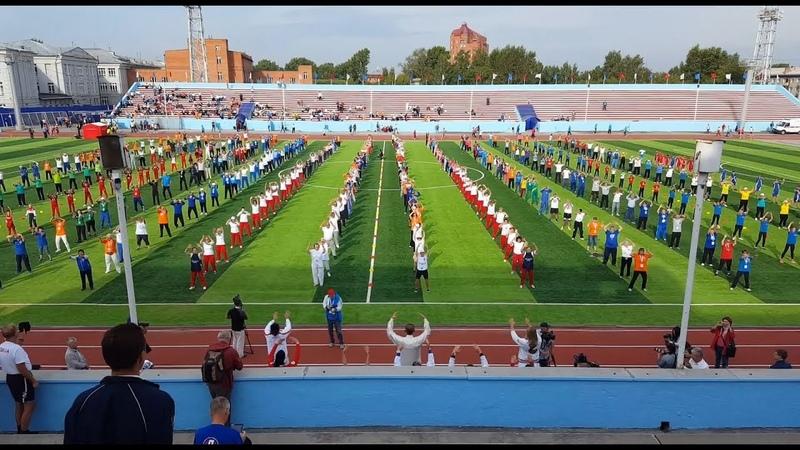 Цигун на стадионе Сибсельмаш 25.08.2018