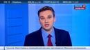 Новости на Россия 24 Борис Грызлов необходим закон о местных выборах на Донбассе