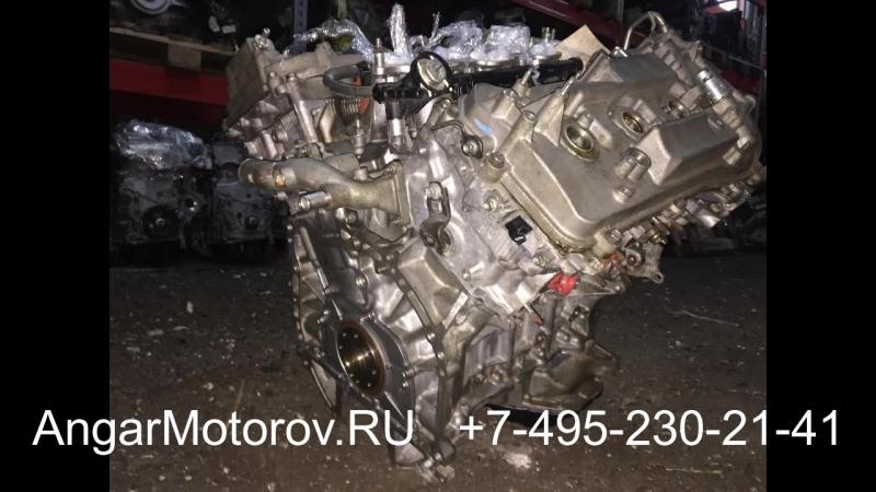 Купить Двигатель Toyota Highlander 3.5 2GR-FE Двигатель Тойота Хайлендер 3.5 2GR FE Наличие Гарантия
