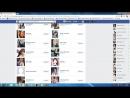 Рассмотрите запросы на добавление в друзья facebook