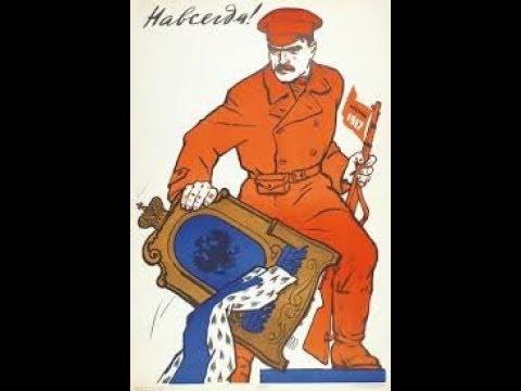 Поверив либералам, Русский Народ виноват в смерти Царя. ...К ПОКАЯНИЮ!