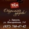 Doctor TOUR ✈☀Туры из Харькова