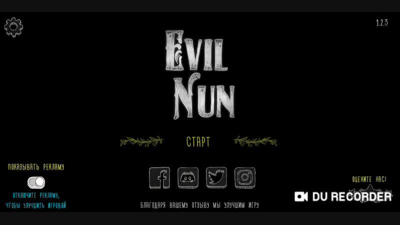 сделал стену из люков в Evil Nun