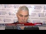 К. Сивков: