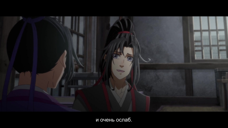 Магистр Дьявольского культа Mo Dao Zu Shi 12 серия Преданность rus sub