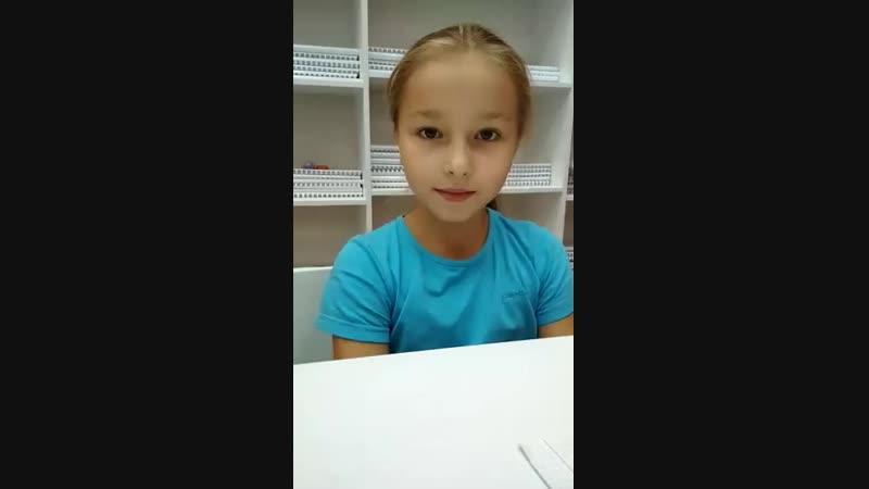 Говорова Алеся(9 лет)