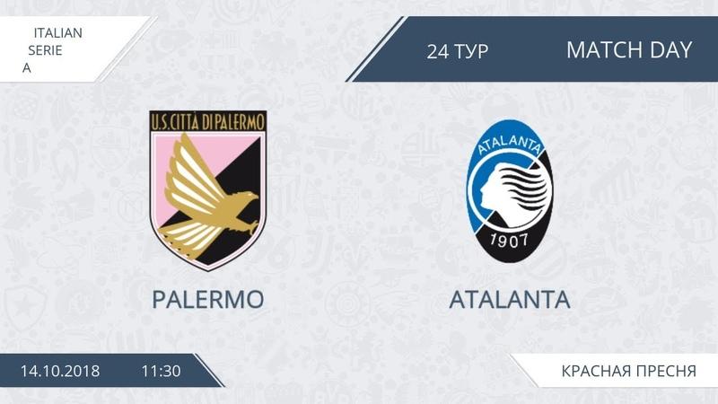 AFL18. Italy. Serie C. Day 24. Palermo - Atalanta