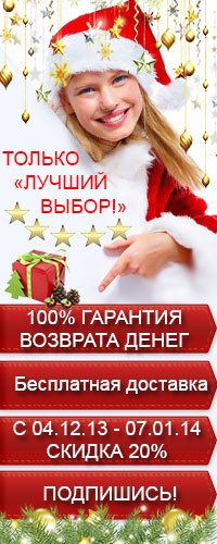 магазин интернет мобильной связи москва:
