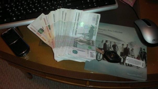 Как зарабатывать 100.000 руб в месяц!?