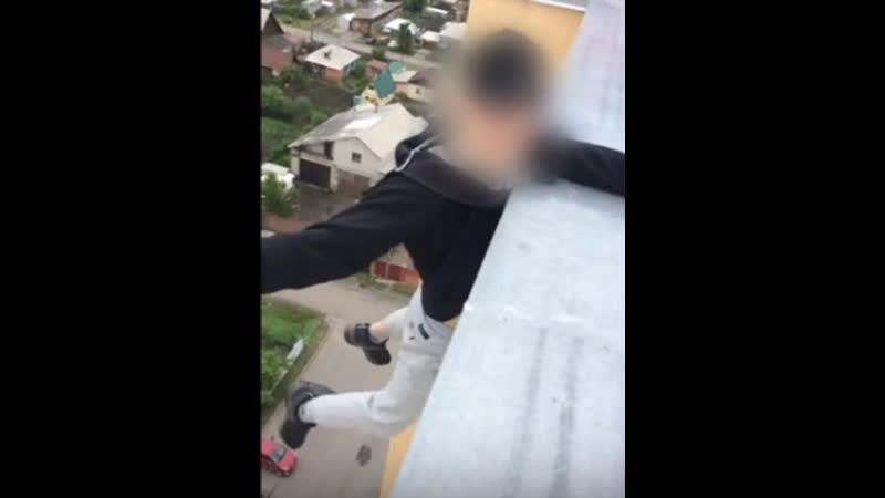 В Кемерове подростки рисковали жизнью ради селфи