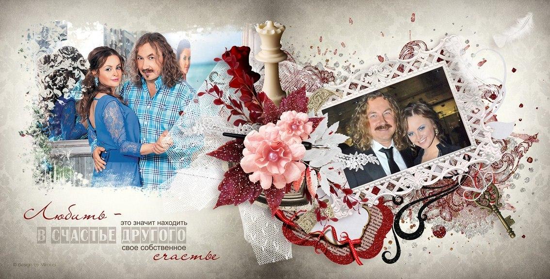 21 февраля Игорь и Юлия отмечают День Любви!