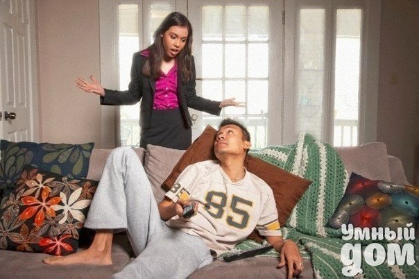 the lazy husband myth