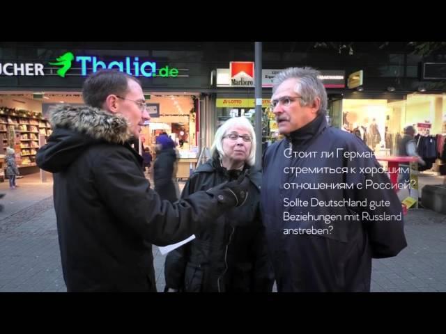 [русские субтитры] - Что немцы думают о русских и России? Часть 2. Опрос в Германии.