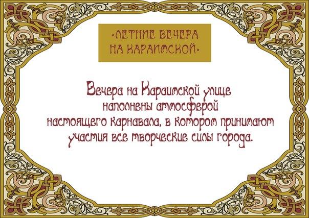 игровые автоматы бонус 777 рублей за регистрацию без депозита