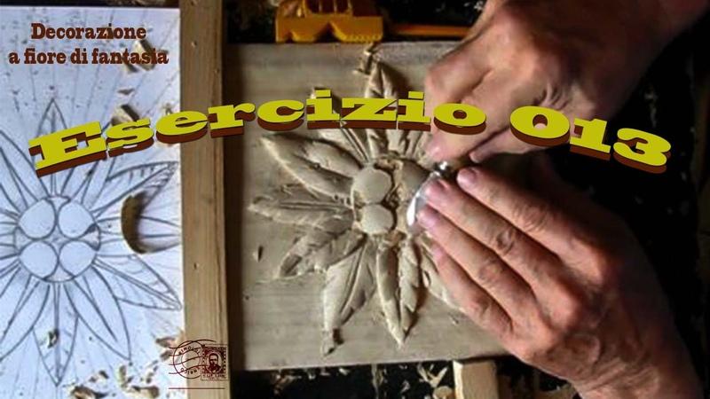 Esercizio di intaglio e scultura 013 Fiore decorativo