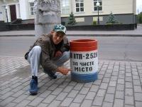 Руслан Юнь, 7 февраля 1995, Светлогорск, id135307290