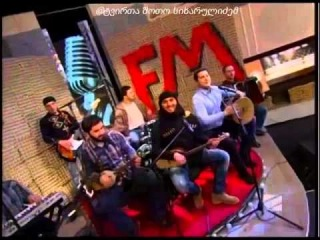 nanukas show JGUFI BANI - RACHULI radio ar daidardos dabadebis dge