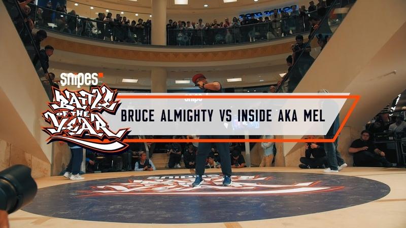 Bruce Almighty vs Inside AKA Mel | 1vs1 18Final | BOTY 2016 [BOTYTV]