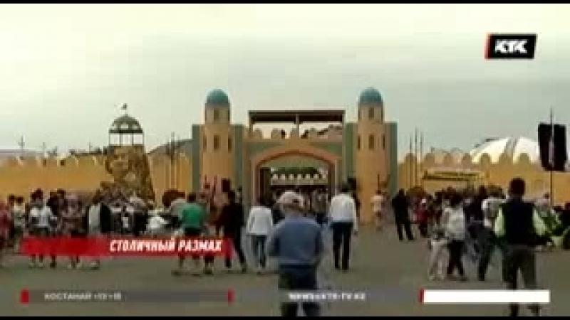 19 миллионов тенге на праздник Астаны ахуели вообще