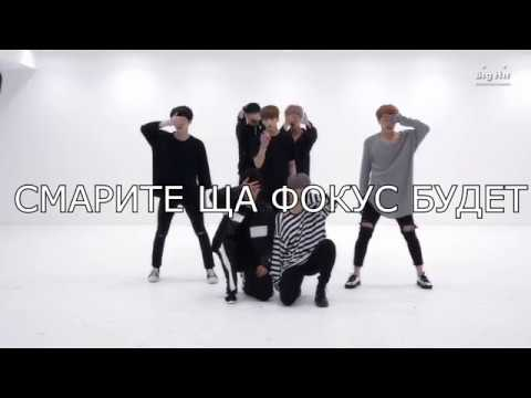 То чего вы не замечали в BTS Blood Sweat Tears Dance Practice