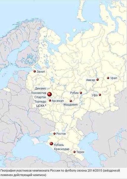 Немного о футболе и спорте в Мордовии (продолжение 5) - Страница 5 LTnAl1vnSOM