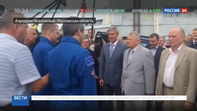 Новости на Россия 24 После полугодового полета домой вернулись Олег Скрипочка и Алексей Овчинин