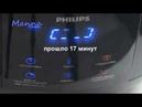 Молочная рисово пшенная каша в мультиварке Philips HD3060