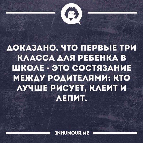 https://pp.vk.me/c543108/v543108554/4fbad/Jwv1wFXXewE.jpg