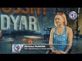 Наташа Рыжова, 7 канал. История спортсменки с несгибаемым характером.