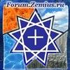 Эзотерический клуб Zemius