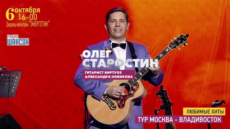 Ролик Артемовский