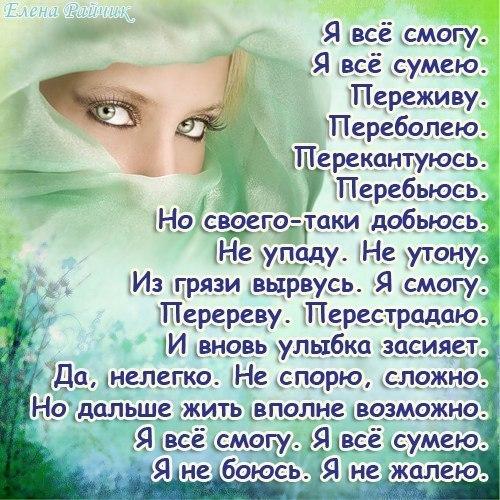 хорошие стихи