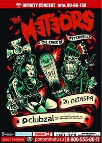 24.10 - the METEORS (UK) - ЗАЛ ОЖИДАНИЯ (С-Пб)
